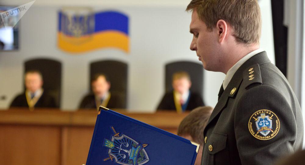 Правовые позиции ВС Украины