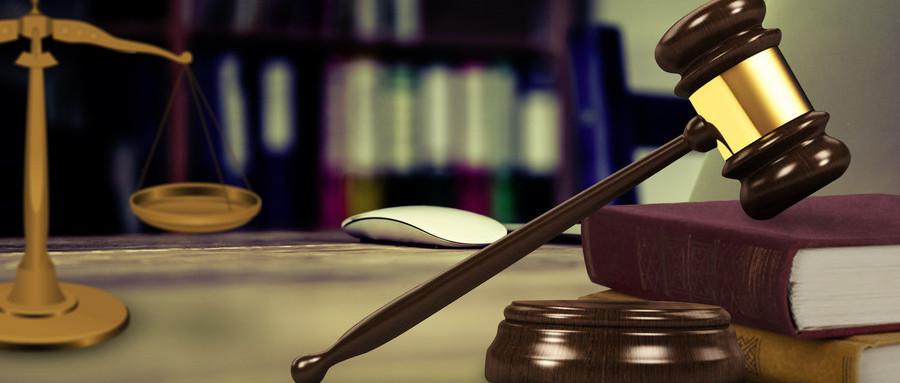 Процессуальное злоупотребление в административных делах