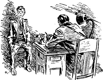 Вызов на допрос